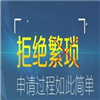 深圳公司注册新政策