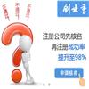 深圳注册公司查询