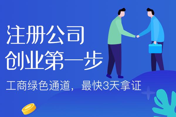 深圳合伙企业怎样注册