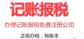 【】小规模纳税人账务