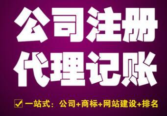 【】深圳市财务咨询公司每个月要收多少钱
