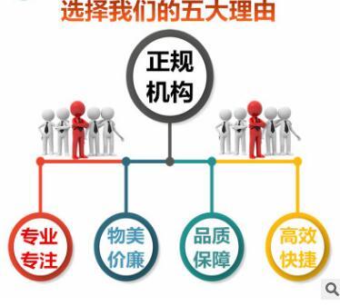 【】代理记账报税的流程是怎样的