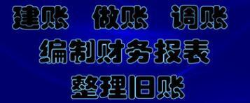 【】深圳个体户不到3万怎么报税