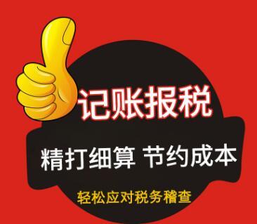 【】深圳新个体工商户税率表,有什么税收优惠