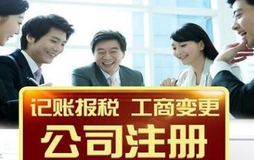 【】深圳个体户税收,个体户起征点