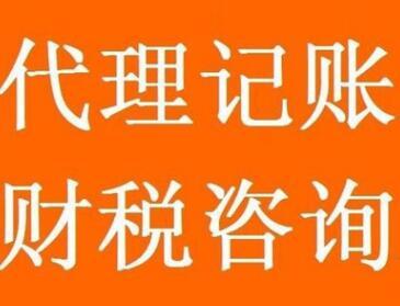【】深圳个体税收管理,个体工商税率表