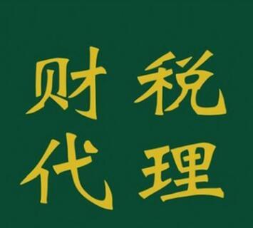 【】深圳市一般纳税人记账的注意要点有哪些