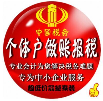 【】深圳个体工商户验照总结,需要多长时间