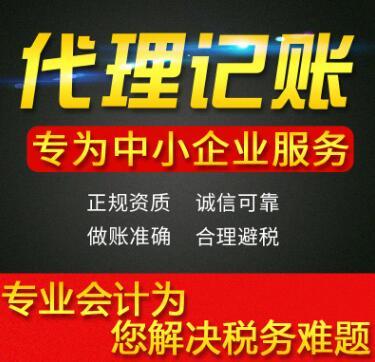 【】深圳个体工商户税率表,要交哪些税