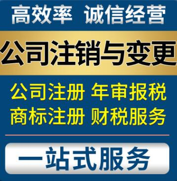 【】个体工商户税收定期定额征收管理办法有哪些规定