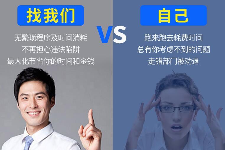 深圳贸易公司注册