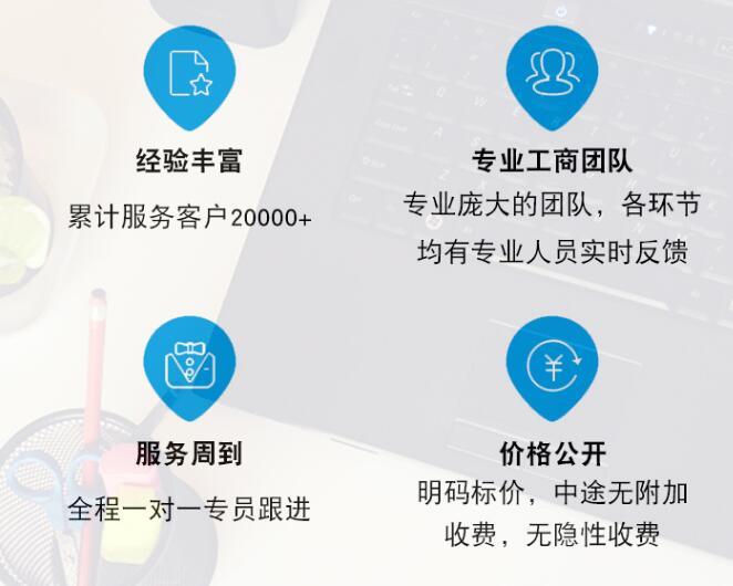 深圳公司注册费用