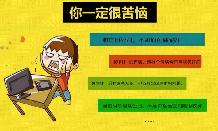 深圳公司注册资金