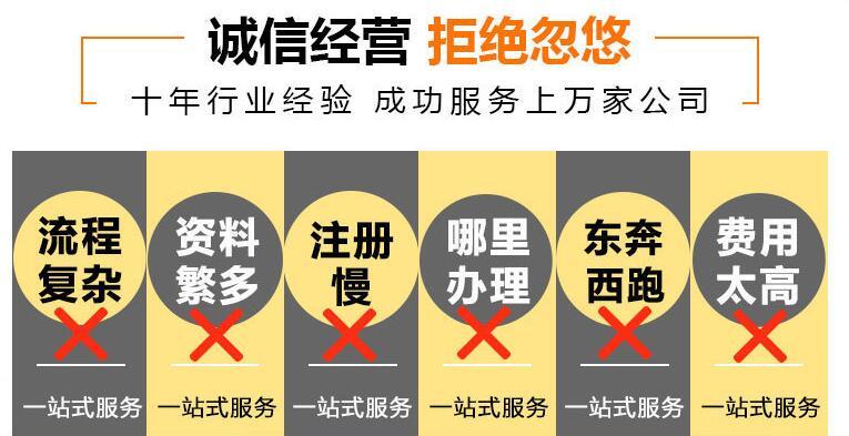 深圳个体工商户注册费用