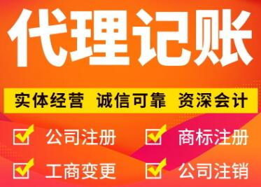 【】深圳工商年检,小规模纳税人和一般纳税人的区别