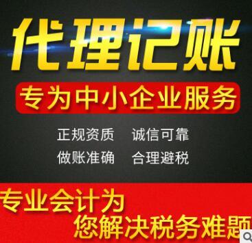 【】个体工商户如何纳税,深圳国家税务局