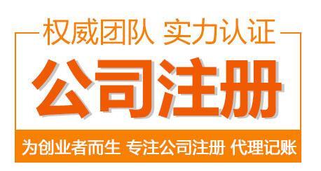 深圳房地产经纪公司注册经营范围