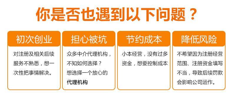 深圳房地产经纪公司注册要求