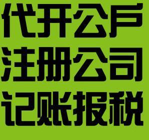 深圳工商银行开户