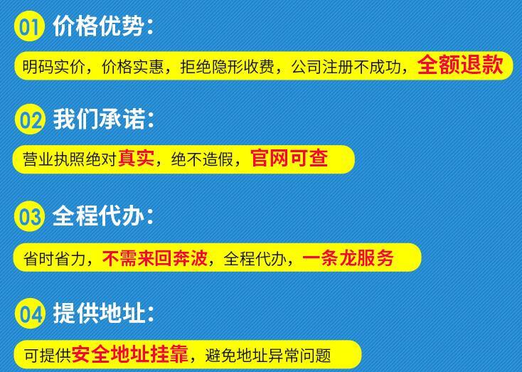 深圳注册公司需要多长时间