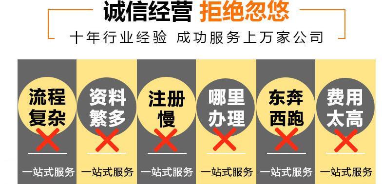 注册深圳公司找代办代理公司