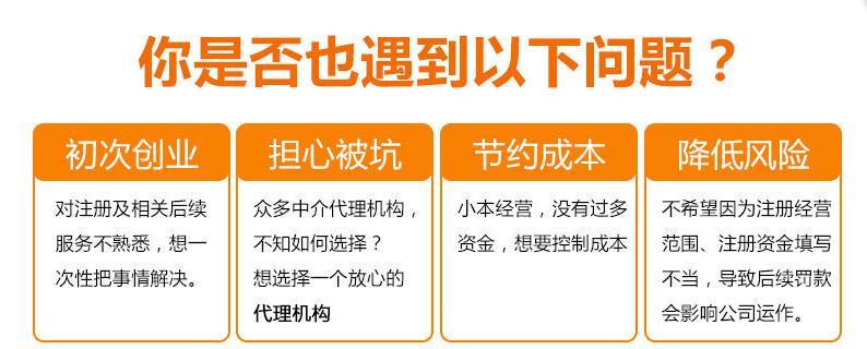 注册深圳公司新政策