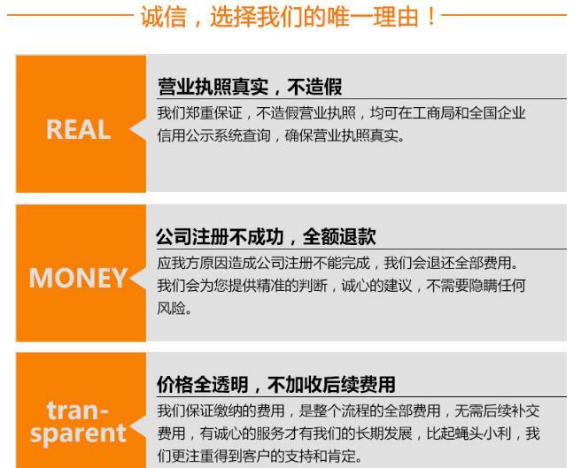 深圳工商注册代理的价格是多少