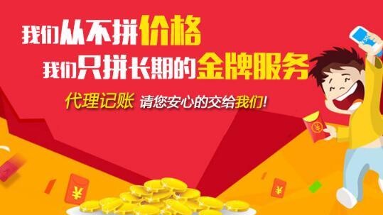 深圳财务会计报告有哪些内容
