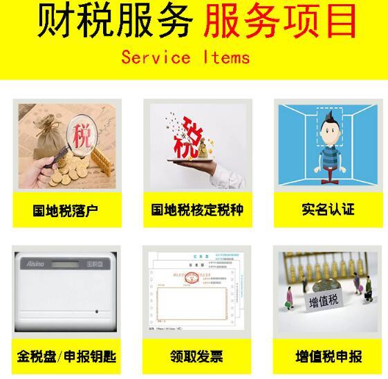 【】选择深圳代理记账对公司来说有什么优点