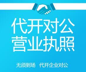 深圳新注册公司开立银行基本户应该怎么办