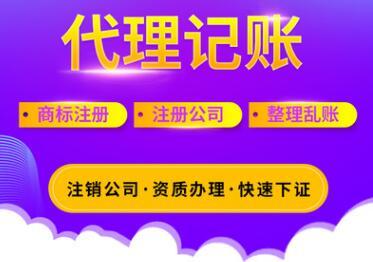【】深圳工商局企业查询,工商财税