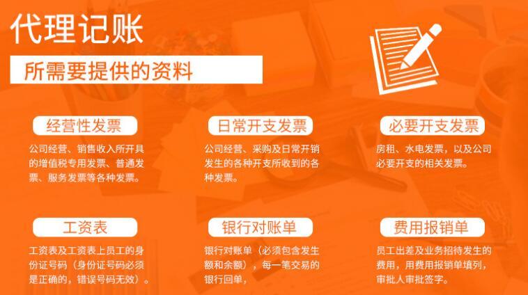 【】深圳会计做账,进出口退税
