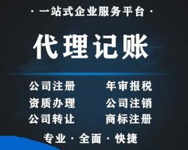【】深圳网上报税流程,年度报告制度