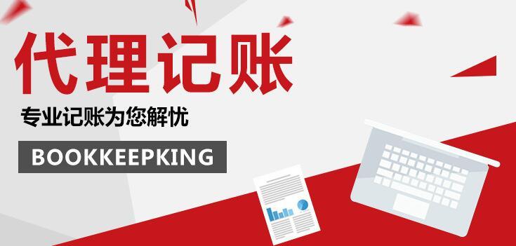 【】深圳个人独资企业税,税务零申报
