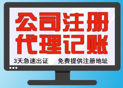 【】深圳个人所得税率,纳税的意义