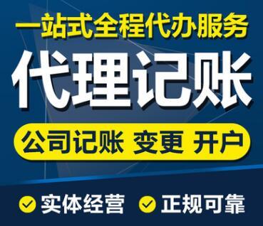 【】深圳企业进出口税是怎样操作的流程是什么