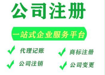 【】深圳个人独资企业所得税税率表是怎么样的