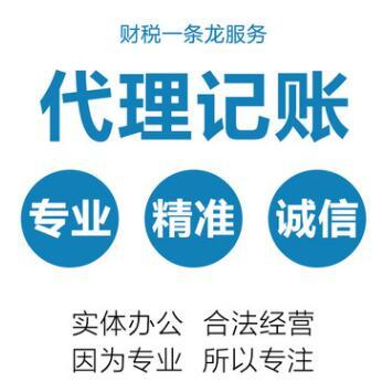 深圳财务报表