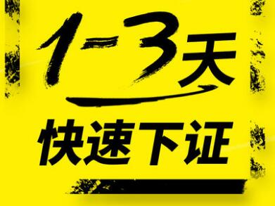 深圳代理公司注册香港的公司