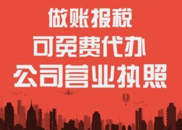 深圳进出口退税
