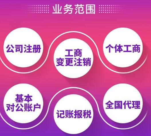 深圳设立公司,公司刻章申请的手续麻烦不
