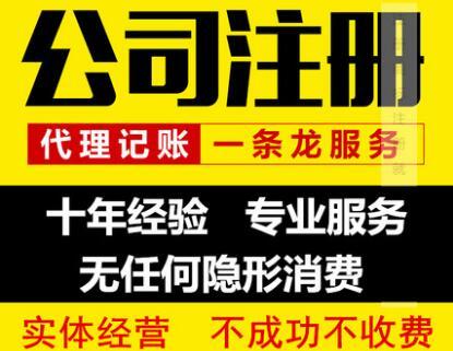 深圳工商管理局,营业执照办理程序简单吗