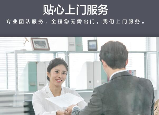 深圳公司注册代理,建材经营范围主要有哪些