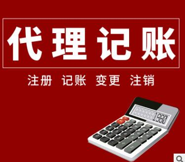 【】深圳龙岗财务代理,小规模纳税人如何报税