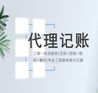 【】深圳企业税审,营业税与增值税的区别