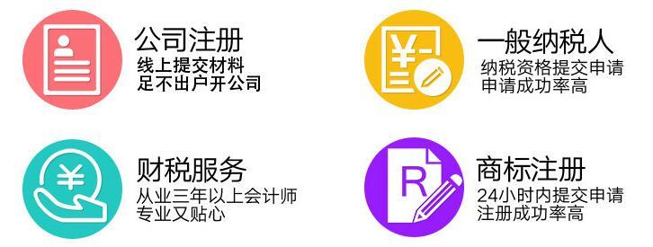 【】深圳会计公司,纳税人是什么意思
