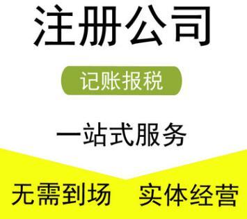 【】深圳工商财税,增值税小规模纳税人税率
