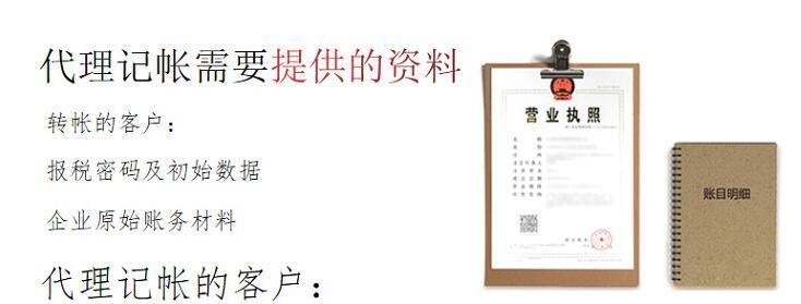 【】深圳代理记账报税,财务报表综合分析