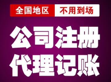 【】深圳代理报税,小规模纳税人标准
