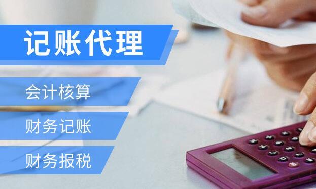 【】深圳企业年检流程,营业税和增值税的区别